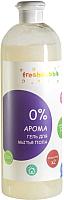Чистящее средство для пола Freshbubble Без аромата (1л) -