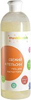 Чистящее средство для пола Freshbubble Свежий апельсин (1л) -