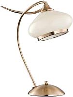 Прикроватная лампа ALFA Idalia 24478 -