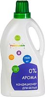 Ополаскиватель для белья Freshbubble Без аромата (1.5л) -