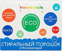 Стиральный порошок Freshbubble Отбеливающий (1кг) -