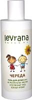 Гель для душа Levrana Череда (250мл) -