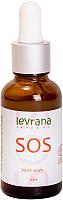 Сыворотка для лица Levrana SOS противовоспалительная (30мл) -