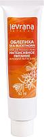 Крем для рук Levrana Облепиха (50мл) -