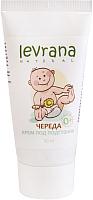 Крем детский Levrana Череда (50мл) -
