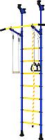 Детский спортивный комплекс Romana Распорный с регулировкой ДСКМ-2-7.00.Г6.410.14-24 (синий/желтый) -