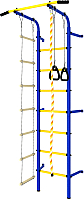 Детский спортивный комплекс Romana Пристенный ДСКМ-2С-7.00.Г1.410.13-14 (синий/желтый) -