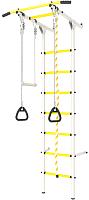 Детский спортивный комплекс Romana Пристенный ДСКМ-2С-7.00.Г3.410.14-24 (белый/желтый) -