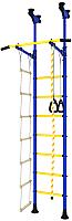 Детский спортивный комплекс Romana Распорный ДСКМ-2-7.06.Г6.410.13-14 (синий/желтый) -