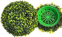 Искусственное растение Green Fly Самшит полусфера Классик / СП-10-39 -