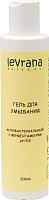 Гель для умывания Levrana Антибактериальный с ферментами ржи (200мл) -
