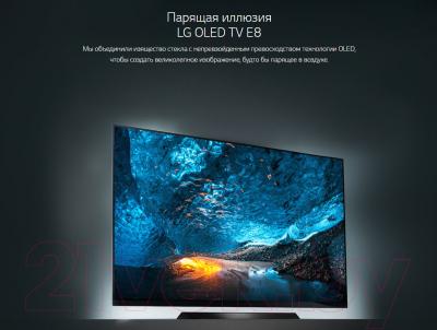 Телевизор LG OLED55E8 + видеосервис Persik на 12 месяцев