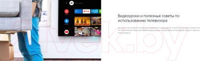 Телевизор Sony KD-65XF7596B + видеосервис Persik на 12 месяцев