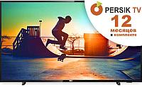 Телевизор Philips 43PUS6503/60 + видеосервис Persik на 12 месяцев -