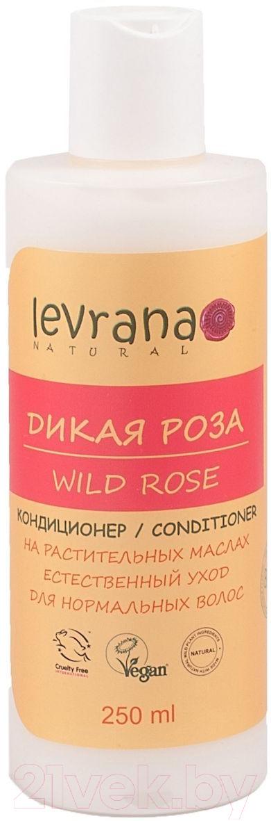 Купить Кондиционер для волос Levrana, Дикая роза для нормальных волос (250мл), Россия