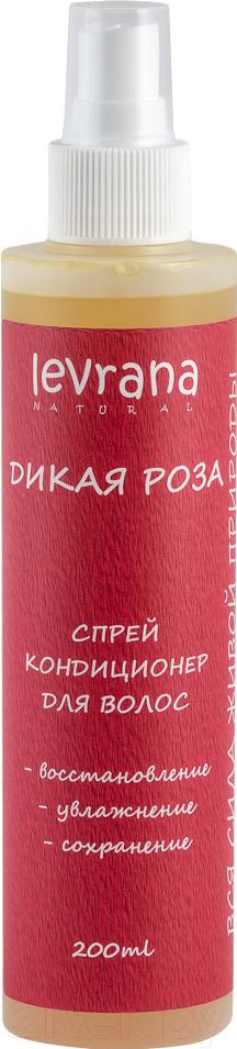 Купить Кондиционер-спрей для волос Levrana, Дикая роза (200мл), Россия