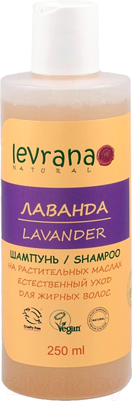 Купить Шампунь для волос Levrana, Лаванда для жирных волос (250мл), Россия