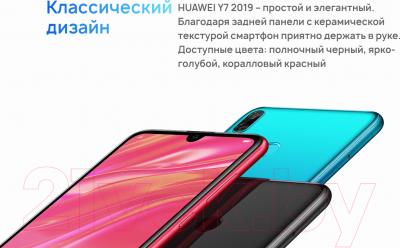 Смартфон Huawei Y7 2019 Dual Sim / DUB-LX1 (черный)