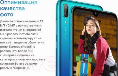 Смартфон Huawei Y7 2019 Dual Sim / DUB-LX1 (синий) -