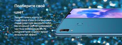 Смартфон Huawei Y6 2019 Dual Sim / MRD-LX1F (синий) -