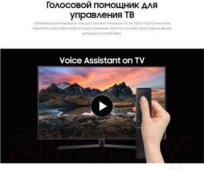 Телевизор Samsung UE55NU7400U + видеосервис Persik на 12 месяцев