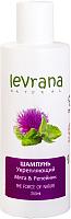 Шампунь для волос Levrana Мята и репейник (250мл) -