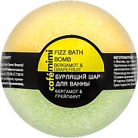 Бомбочка для ванны Le Cafe de Beaute Cafe Mimi бергамот и грейпфрут (120г) -