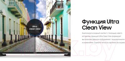 Телевизор Samsung UE43N5300AU + видеосервис Persik на 12 месяцев