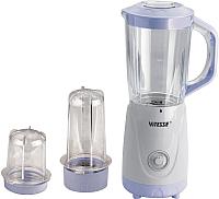 Кухонный комбайн Vitesse VS-231 (фиолетовый) -