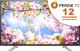 Телевизор Toshiba 43U7752EV + видеосервис Persik на 12 месяцев -
