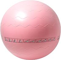 Фитбол гладкий Sundays Fitness IRBL17106-65 (розовый) -