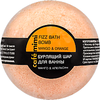 Бомбочка для ванны Le Cafe de Beaute Cafe Mimi манго и апельсин (120г) -