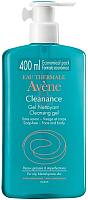 Гель для умывания Avene Клинанс (400мл) -