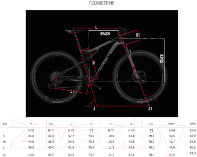 Велосипед Wilier 110FX'19 XT 2x11 Fox 32 SC CrossMax Elite / E923TS2
