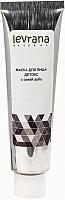 Маска для лица кремовая Levrana Детокс с сажей дуба (50мл) -