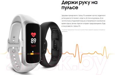 Фитнес-трекер Samsung Galaxy Fit / SM-R370NZSASER (серебристый) -