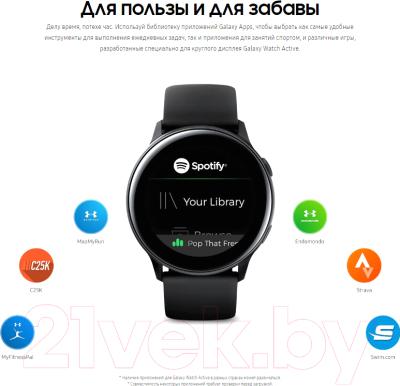 Умные часы Samsung Galaxy Watch Active / SM-R500NZKASER (черный)