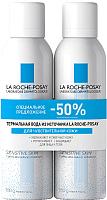 Набор косметики для лица La Roche-Posay Термальная вода (150мл+150мл) -