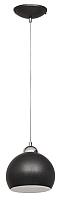 Потолочный светильник Glimex 2151 -