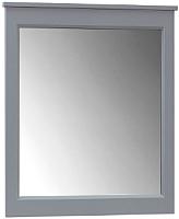Зеркало Belux Болонья В70 (30, железный серый/матовый) -