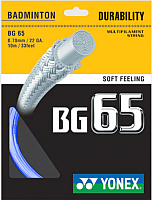 Струна для бадминтона Yonex Bg 65 S (10м, Royal Blue) -