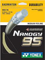Струна для бадминтона Yonex Nbg 95 Set (10м, Gold) -