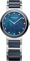 Часы наручные женские Bering 10729-787 -