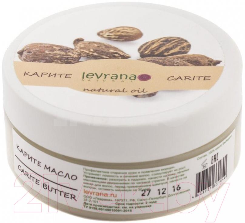 Купить Масло для тела Levrana, Ши-Карите (150мл), Россия