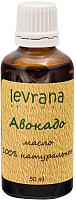 Масло натуральное Levrana Авокадо (50мл) -