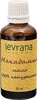 Масло натуральное Levrana Макадамия (50мл) -