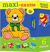 Развивающая игрушка РЫЖИЙ КОТ Первые предметы / ПМ-8494 -