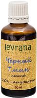 Масло натуральное Levrana Черный тмин (50мл) -