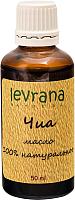 Масло натуральное Levrana Семена Чиа (50мл) -