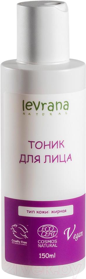 Купить Тоник для лица Levrana, Для жирной кожи (150мл), Россия